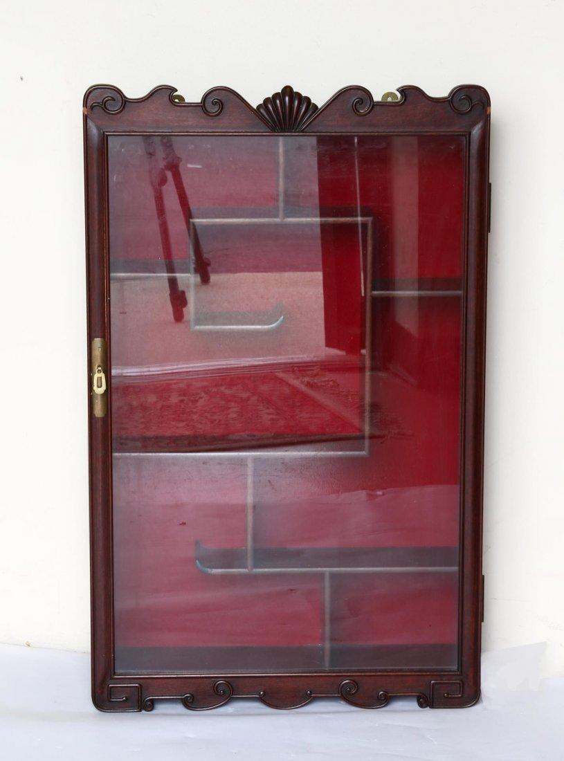 Chinese Hardwood Display Small Case