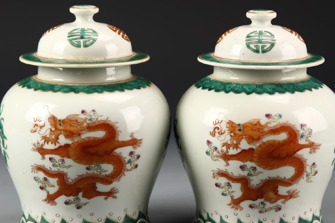 Pair of Chinese Famille Rose Jars - 2
