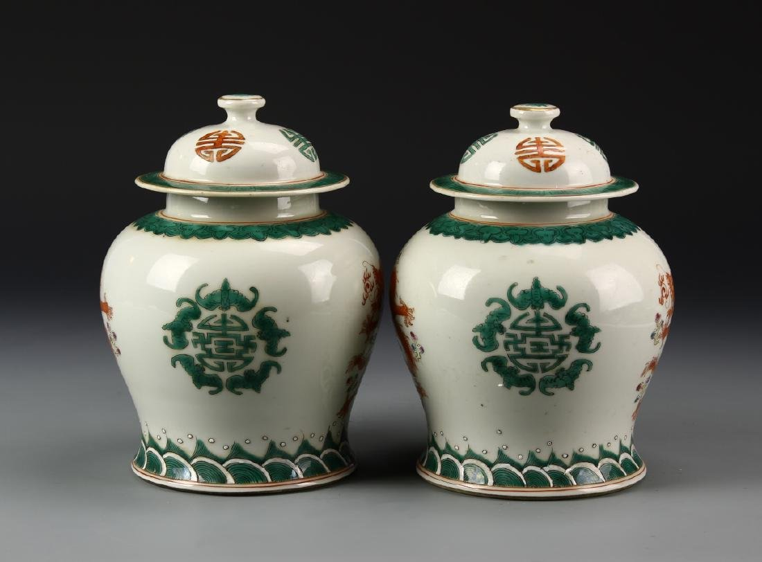 Pair of Chinese Famille Rose Jars - 3