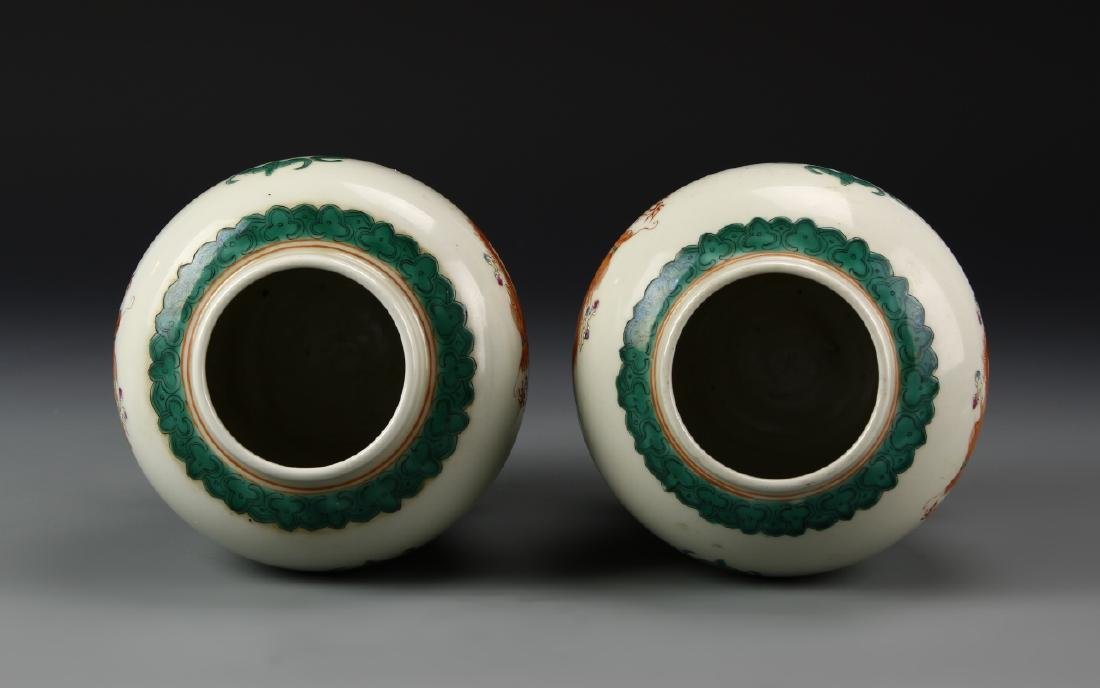 Pair of Chinese Famille Rose Jars - 4