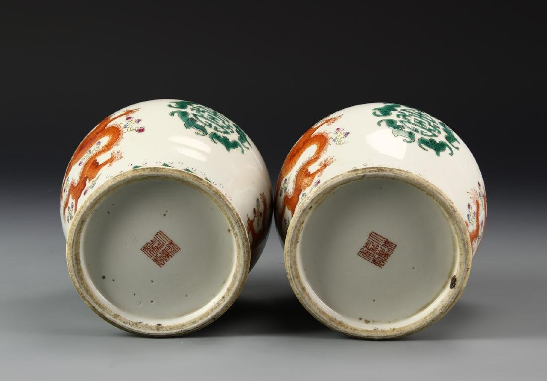 Pair of Chinese Famille Rose Jars - 5