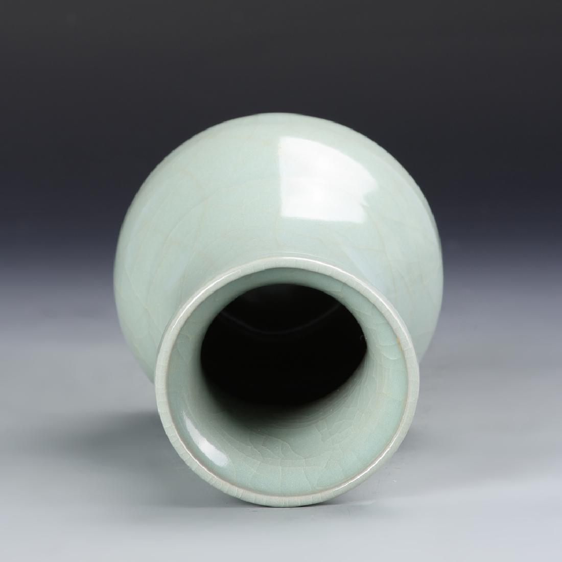 Chinese Jadeite Pendant - 4