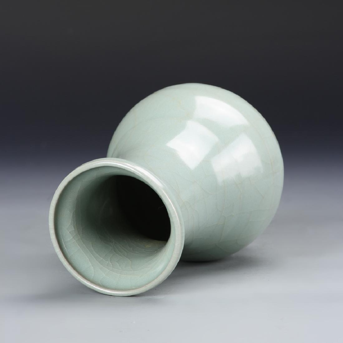 Chinese Jadeite Pendant - 5