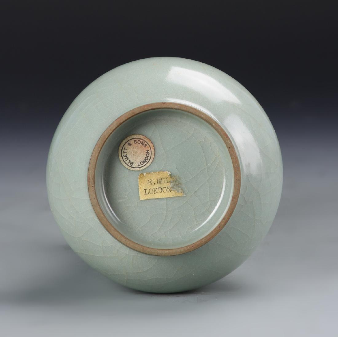 Chinese Jadeite Pendant - 6