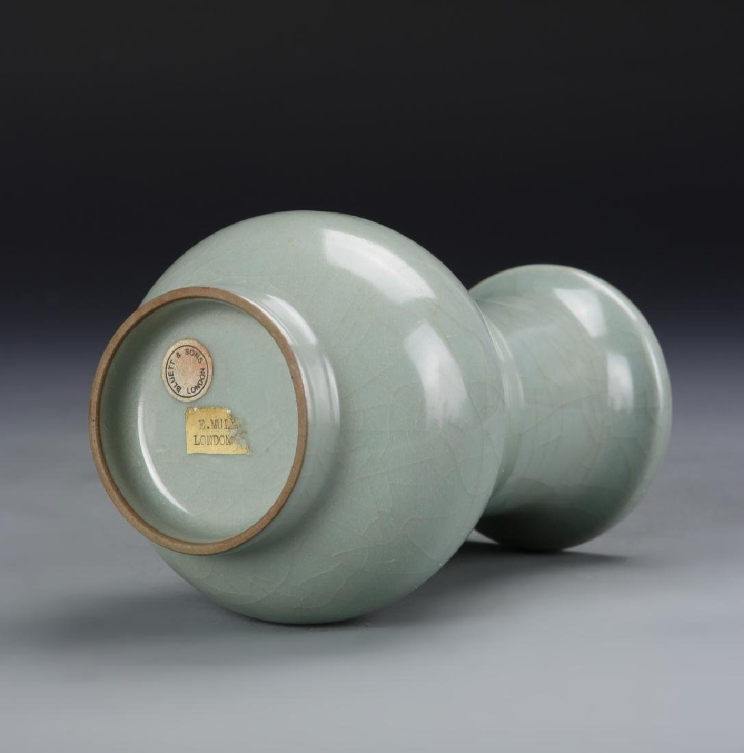 Chinese Jadeite Pendant - 7