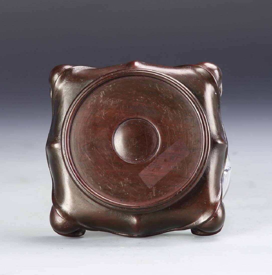 Chinese Jadeite Pendant - 8