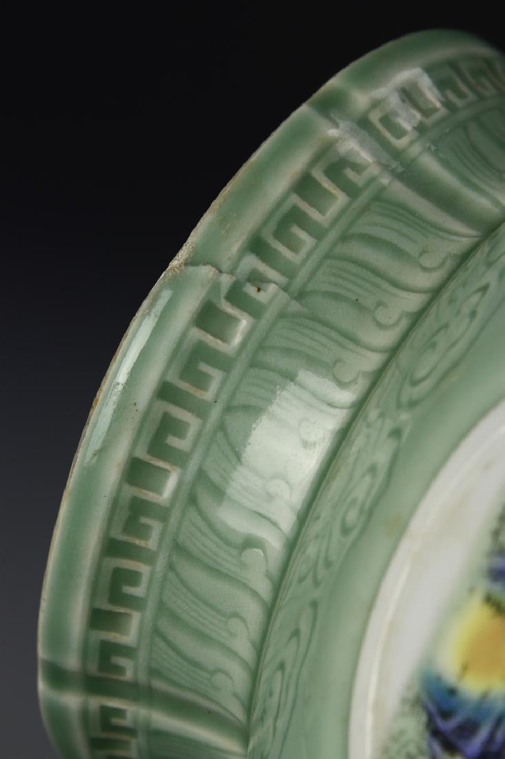 Chinese Famille Rose Vase - 7