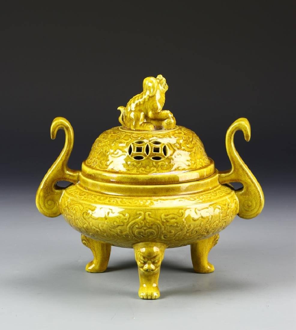 Chinese Yellow Tripod Censer - 4