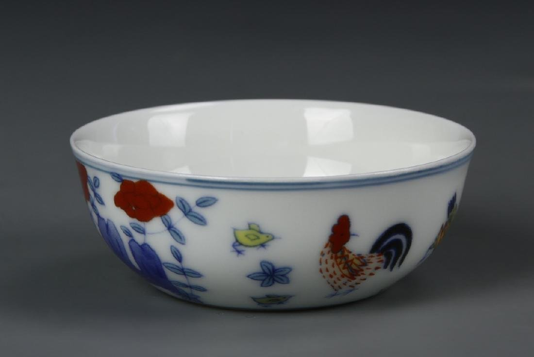 Chinese Doucai Cup - 2