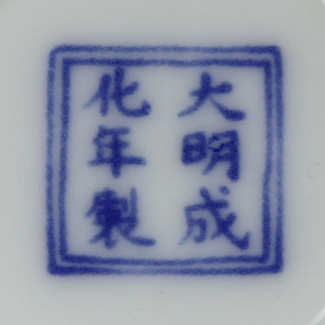 Chinese Doucai Cup - 5