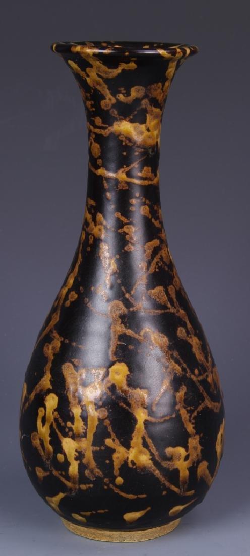 Chinese Antique Black and Orange Glazed Vase