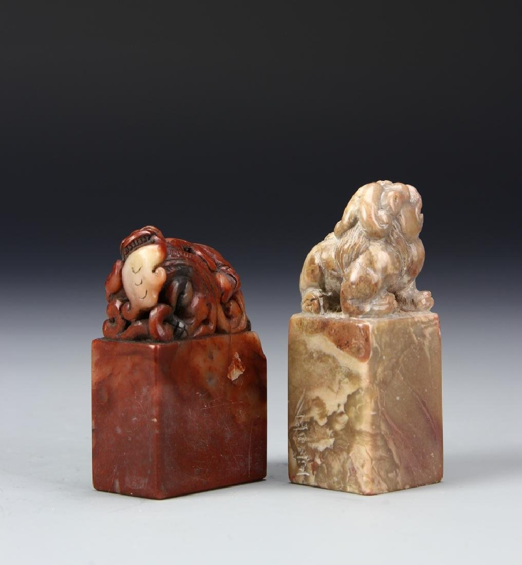 Two Chinese Shoushan Seal Chops - 2