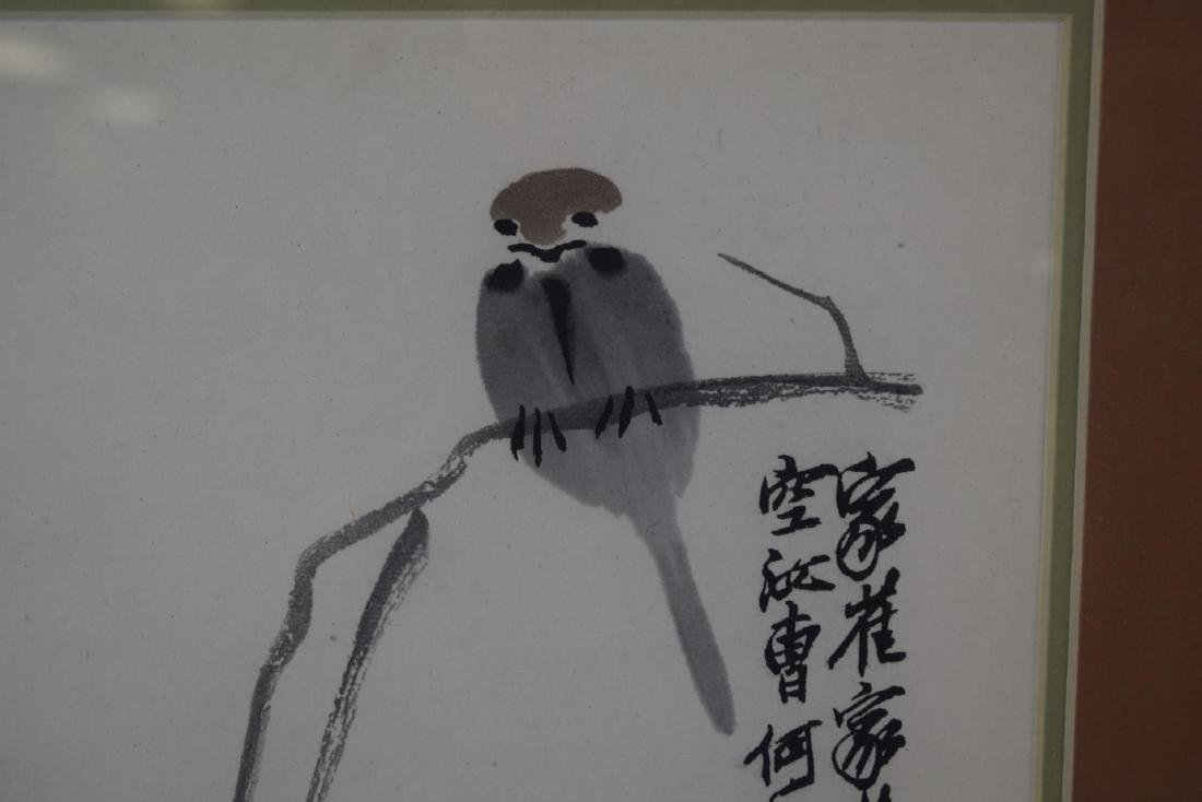 Chinese Woodblock Print of Bird - 2