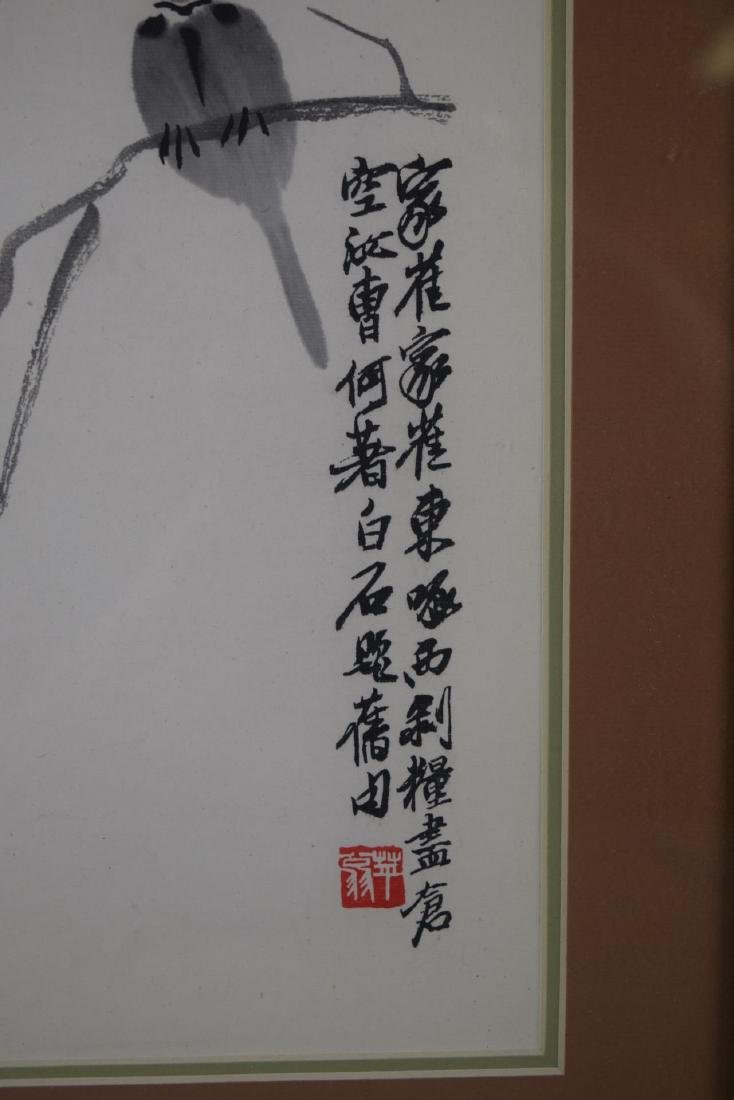 Chinese Woodblock Print of Bird - 3