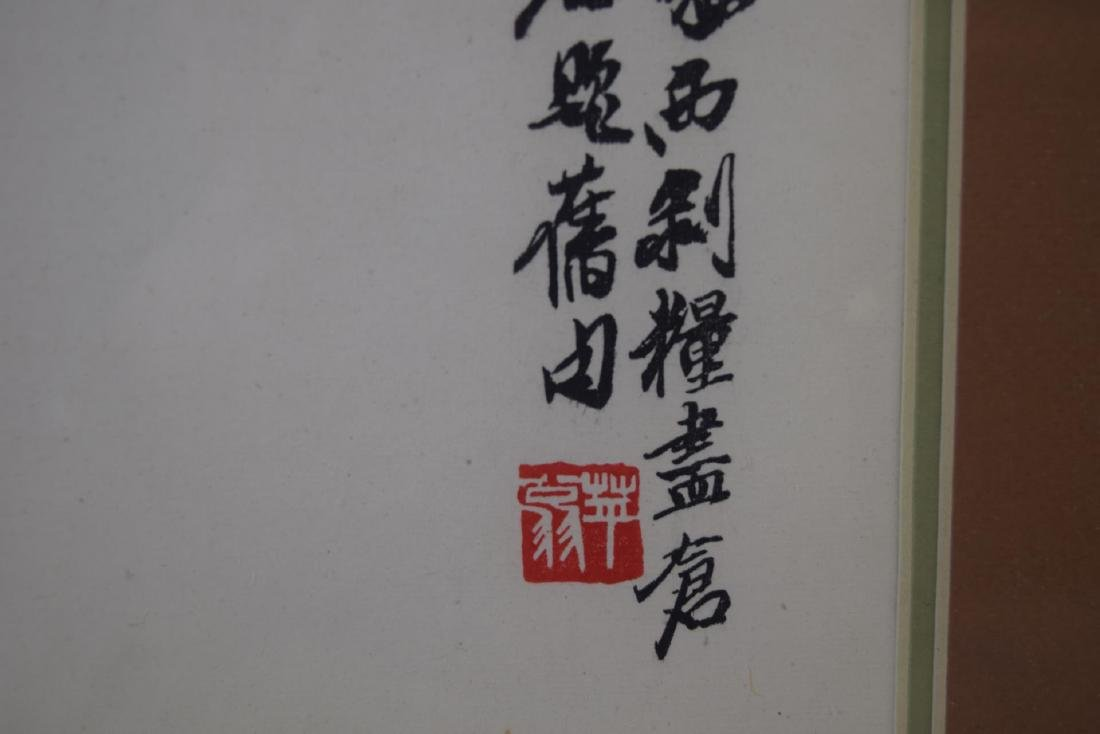 Chinese Woodblock Print of Bird - 4