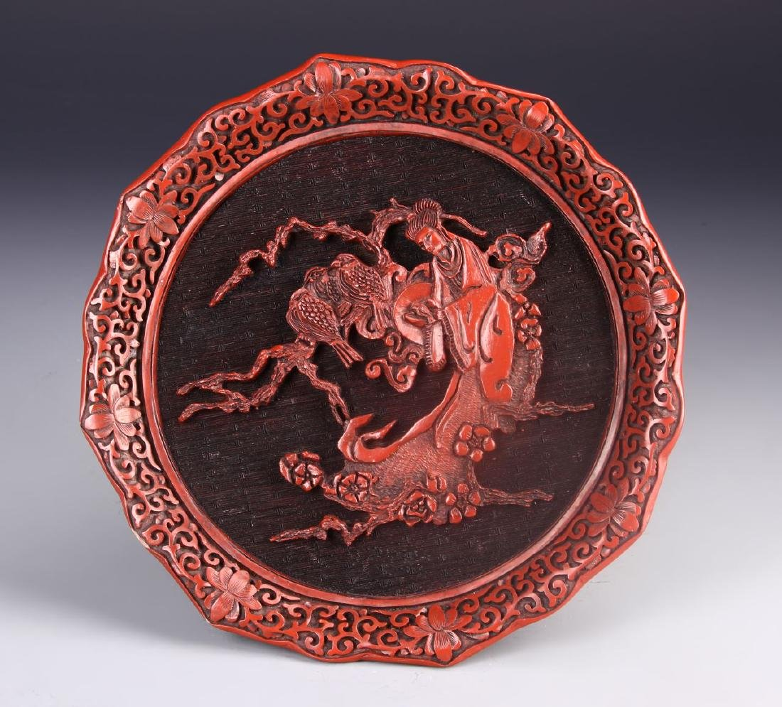 Chinese Brass Lacquer Plate