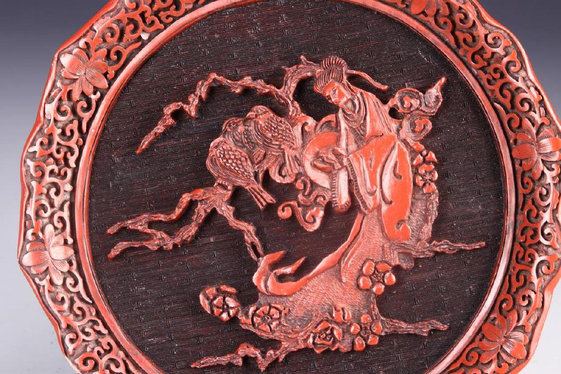 Chinese Brass Lacquer Plate - 2