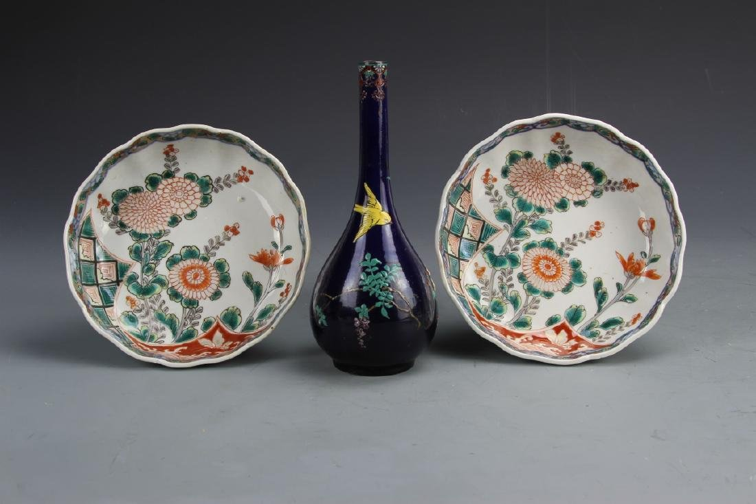 Japanese Famille Rose Vase and Plates