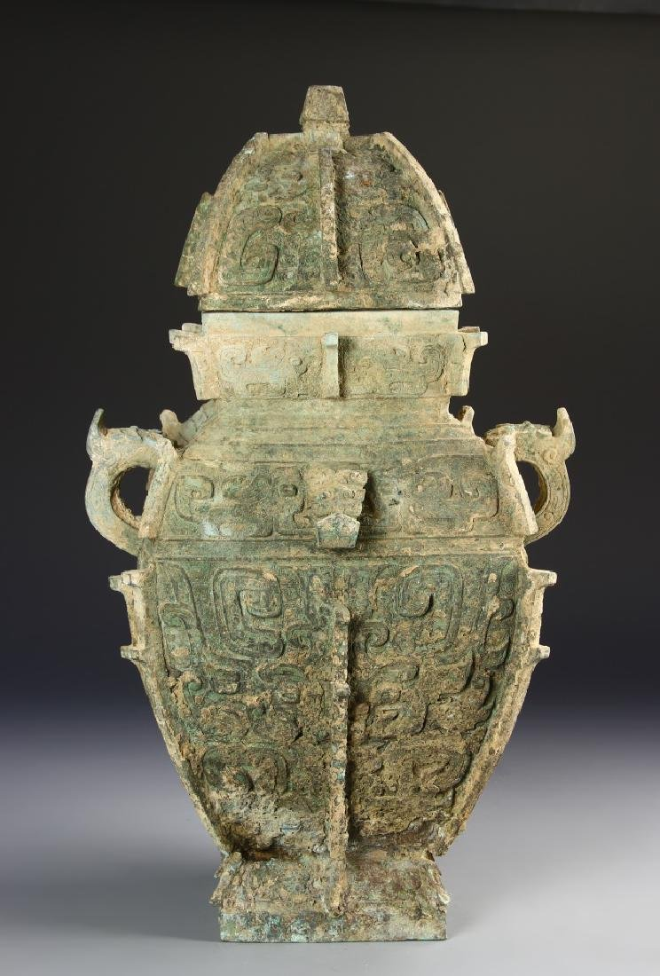 Chinese Bronze Vessel with Lid - 2