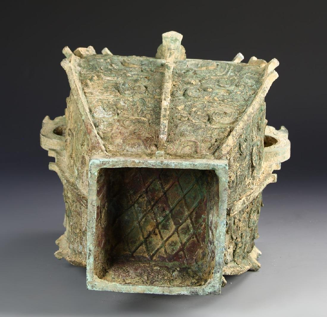Chinese Bronze Vessel with Lid - 5
