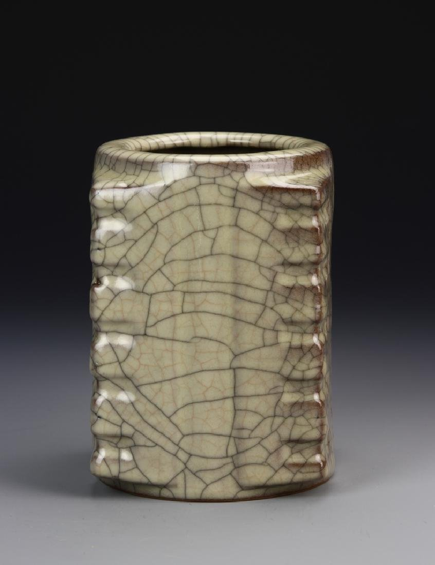 Chinese Cong Vase - 2