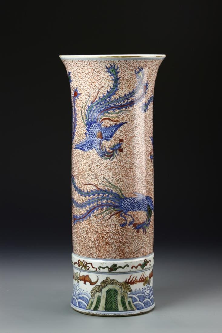 Chinese Wucai Gu Vase