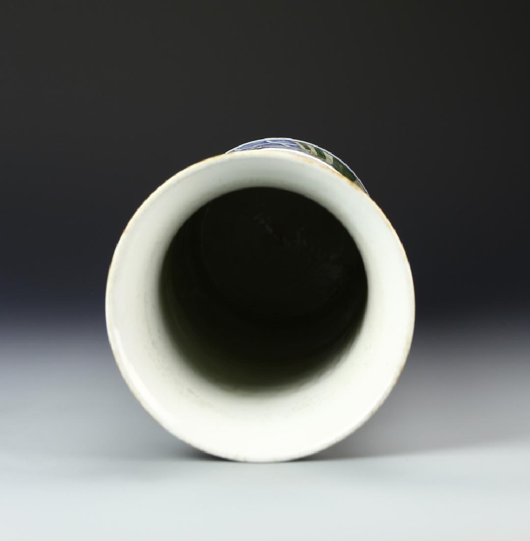 Chinese Wucai Gu Vase - 4