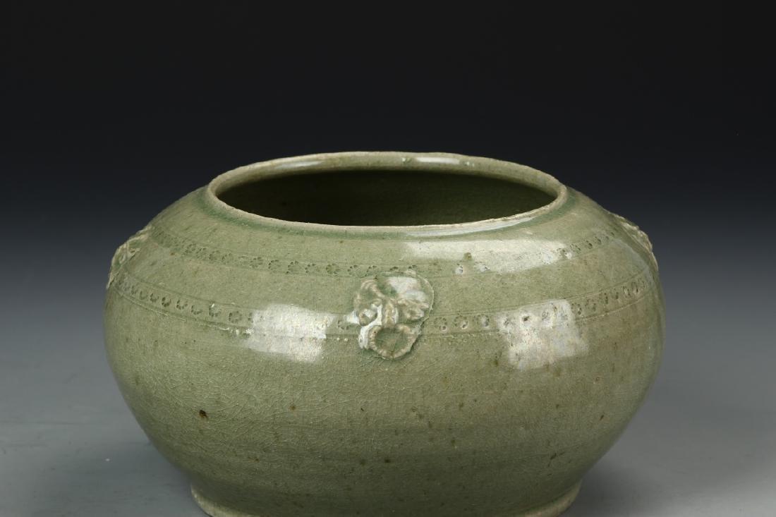 Chinese Yue Yao Jar - 2