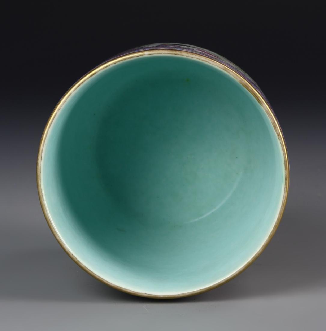 Chinese Enameled Mug - 5