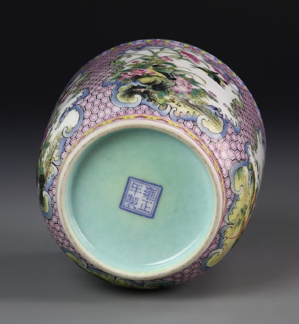 Chinese Enameled Mug - 6