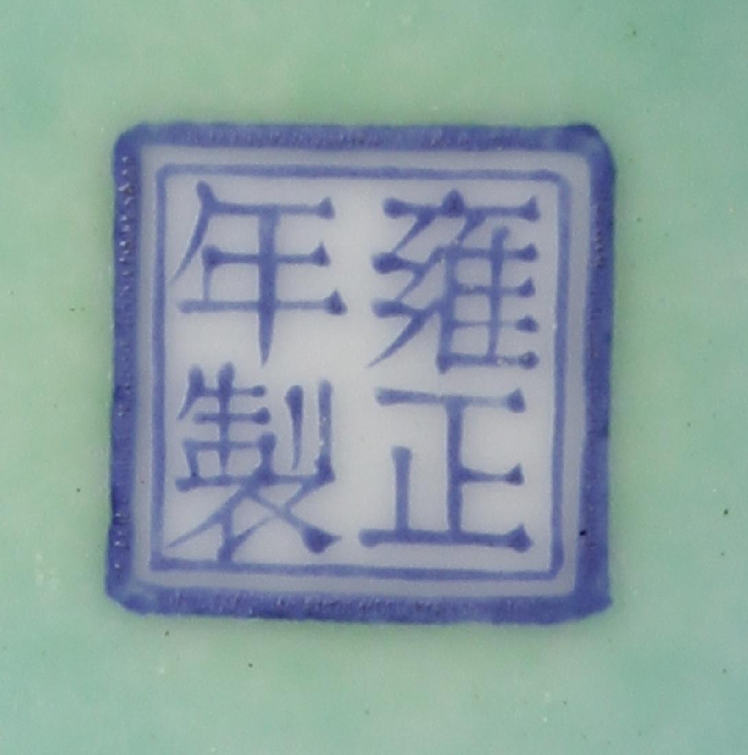 Chinese Enameled Mug - 7