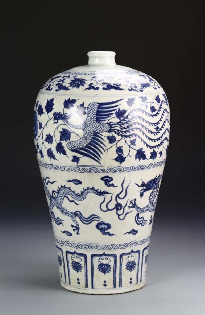 Chinese Blue And White Meiping Vase - 2