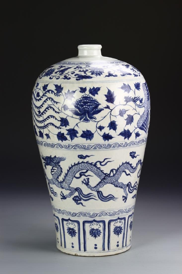 Chinese Blue And White Meiping Vase - 3