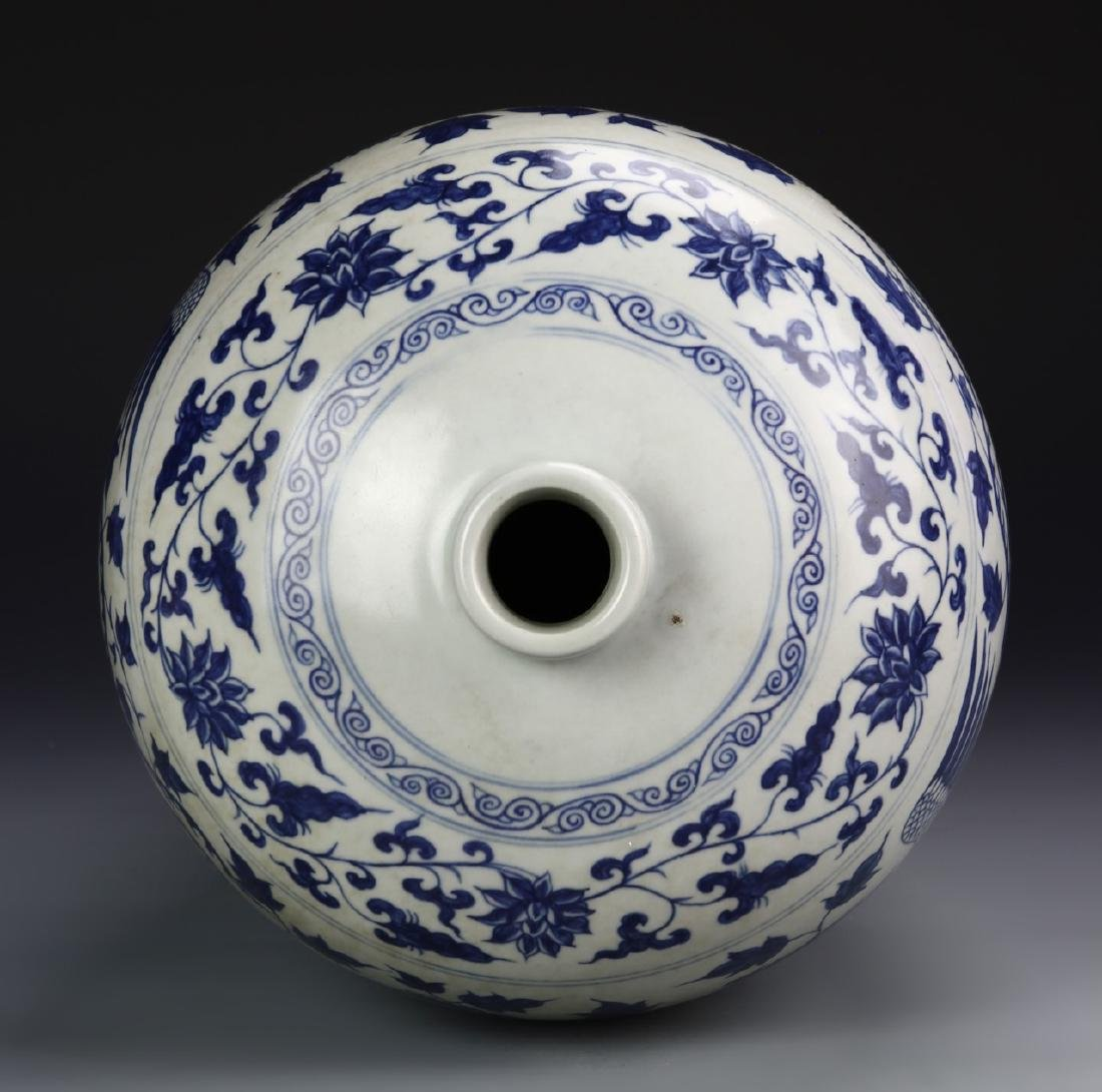 Chinese Blue And White Meiping Vase - 4