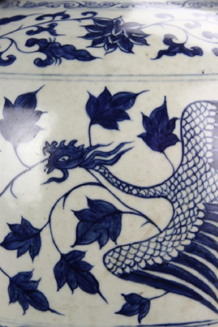 Chinese Blue And White Meiping Vase - 6