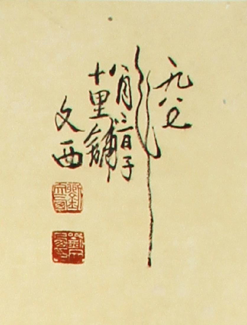 Chinese Scroll Painting of Figures - 6