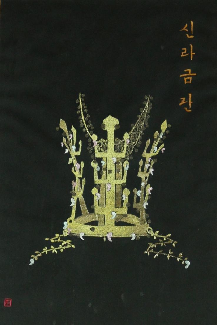 Korean Silk Embroidery of Crown