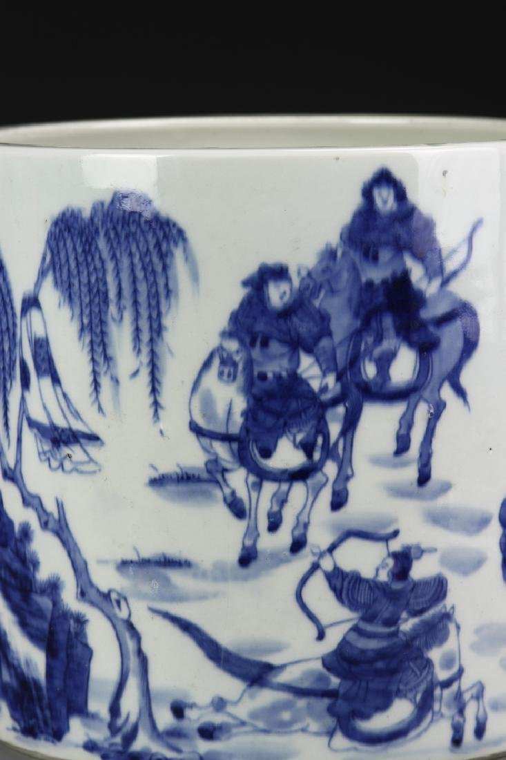 Chinese Blue And White Brush Pot - 2