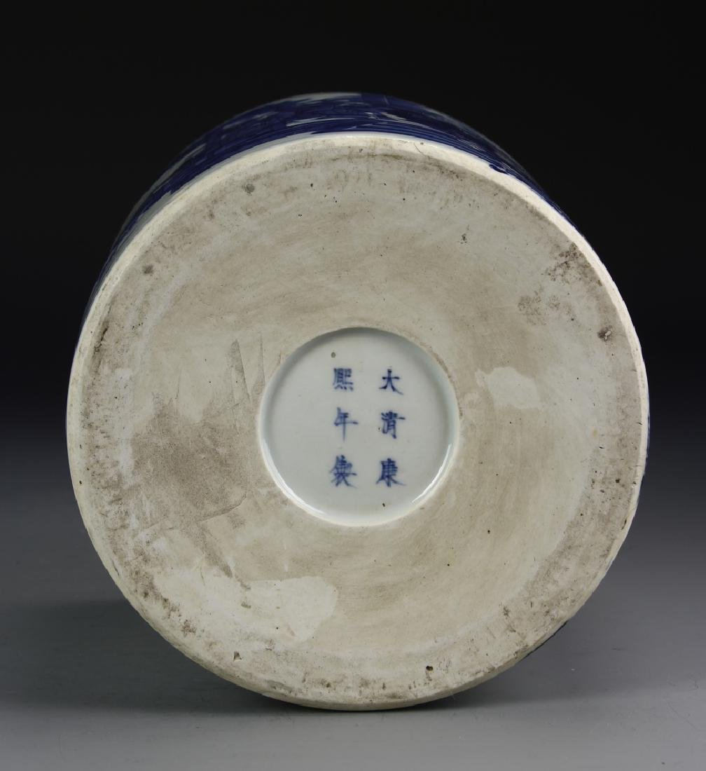 Chinese Blue And White Brush Pot - 5