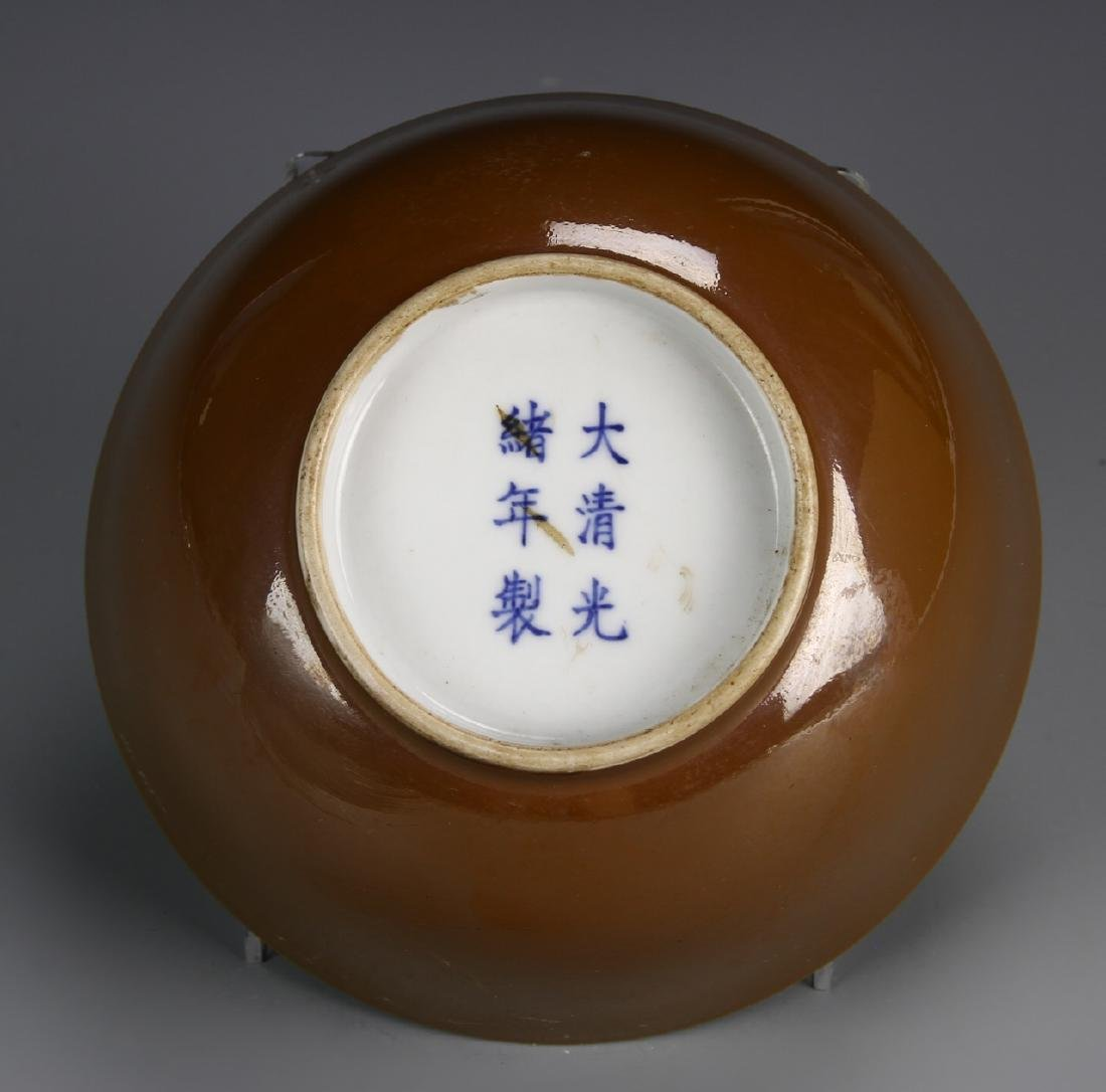 Chinese Brown Glazed Bowl - 3