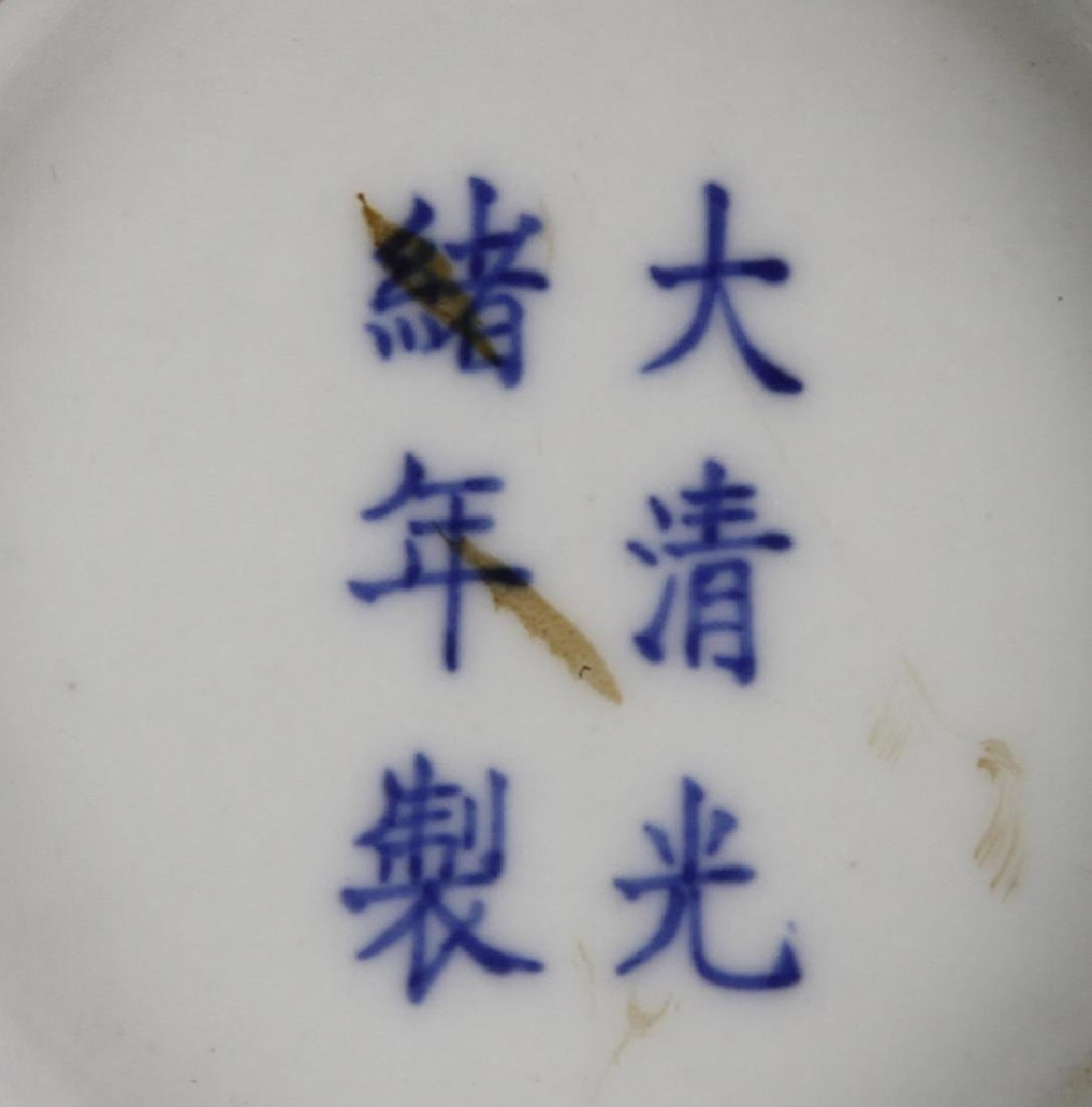 Chinese Brown Glazed Bowl - 4