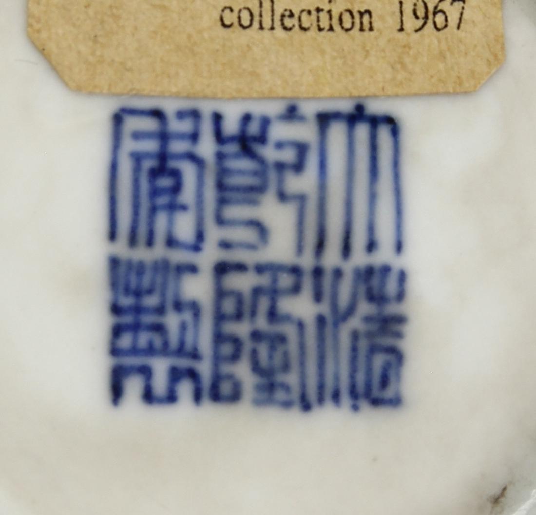Chinese Celadon Vase - 6