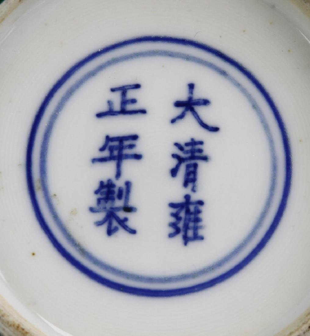 Chinese Green Crackle Glazed Brush Pot - 5