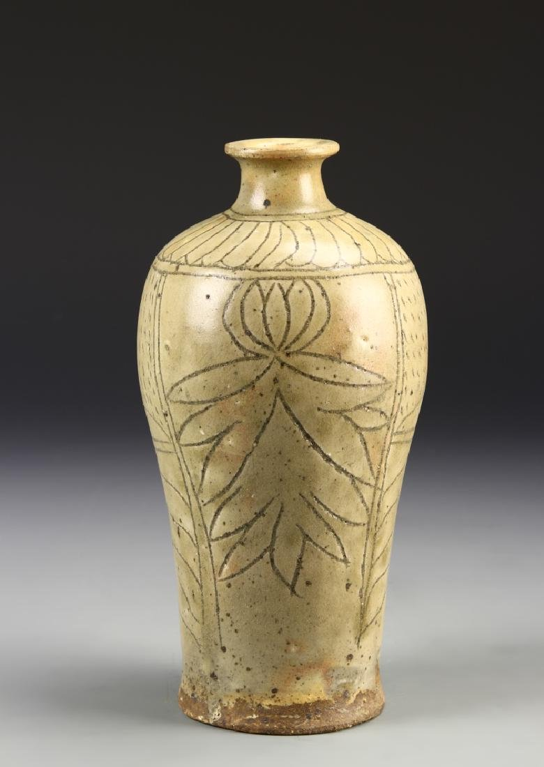 Chinese Celadon Meiping Vase