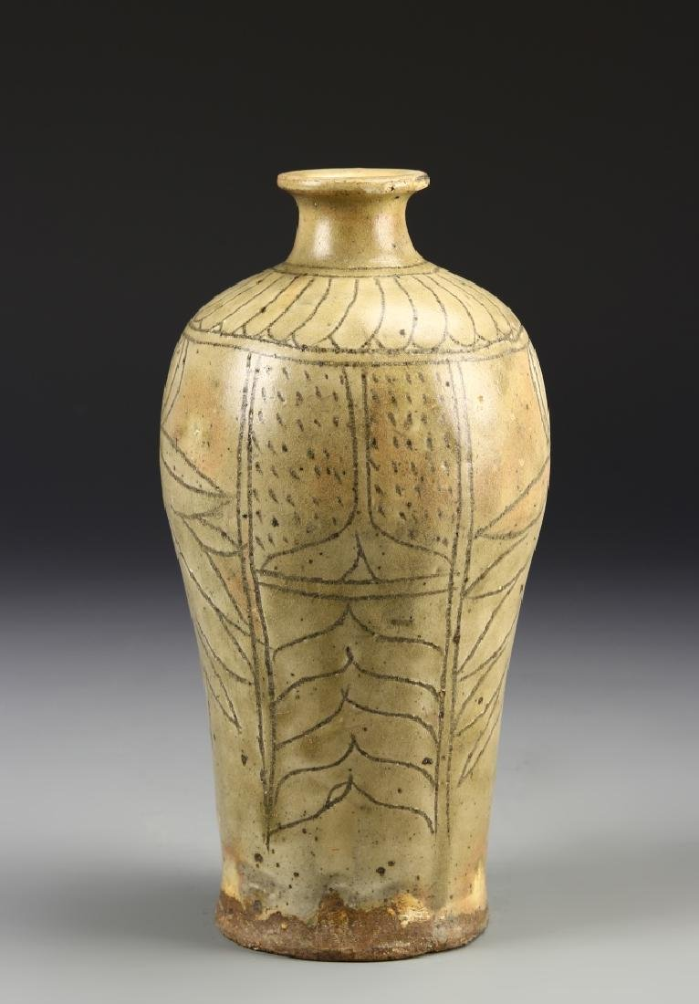 Chinese Celadon Meiping Vase - 2
