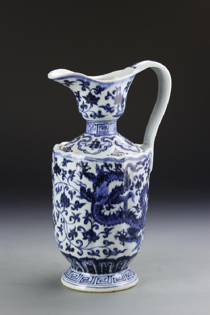Chinese Blue and White Pitcher