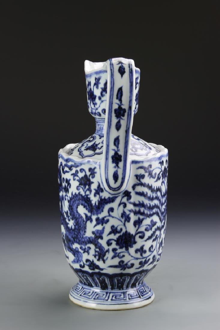 Chinese Blue and White Pitcher - 3