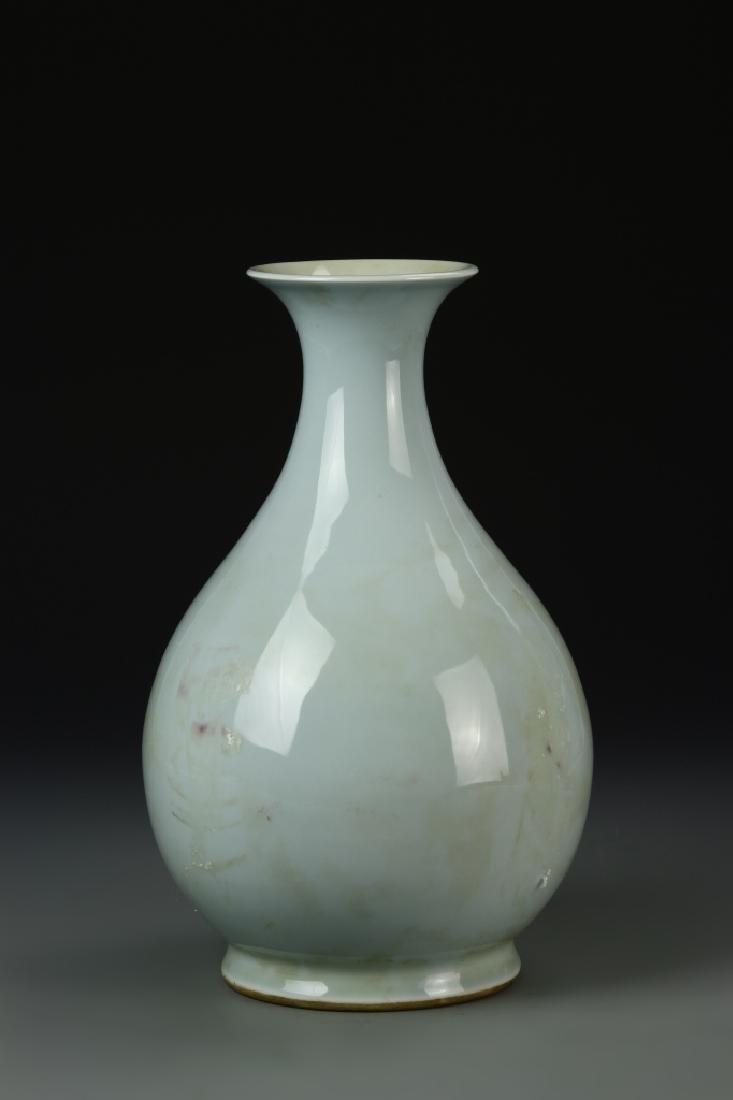 Chinese Celadon Glazed Yuhuchunping Vase - 3