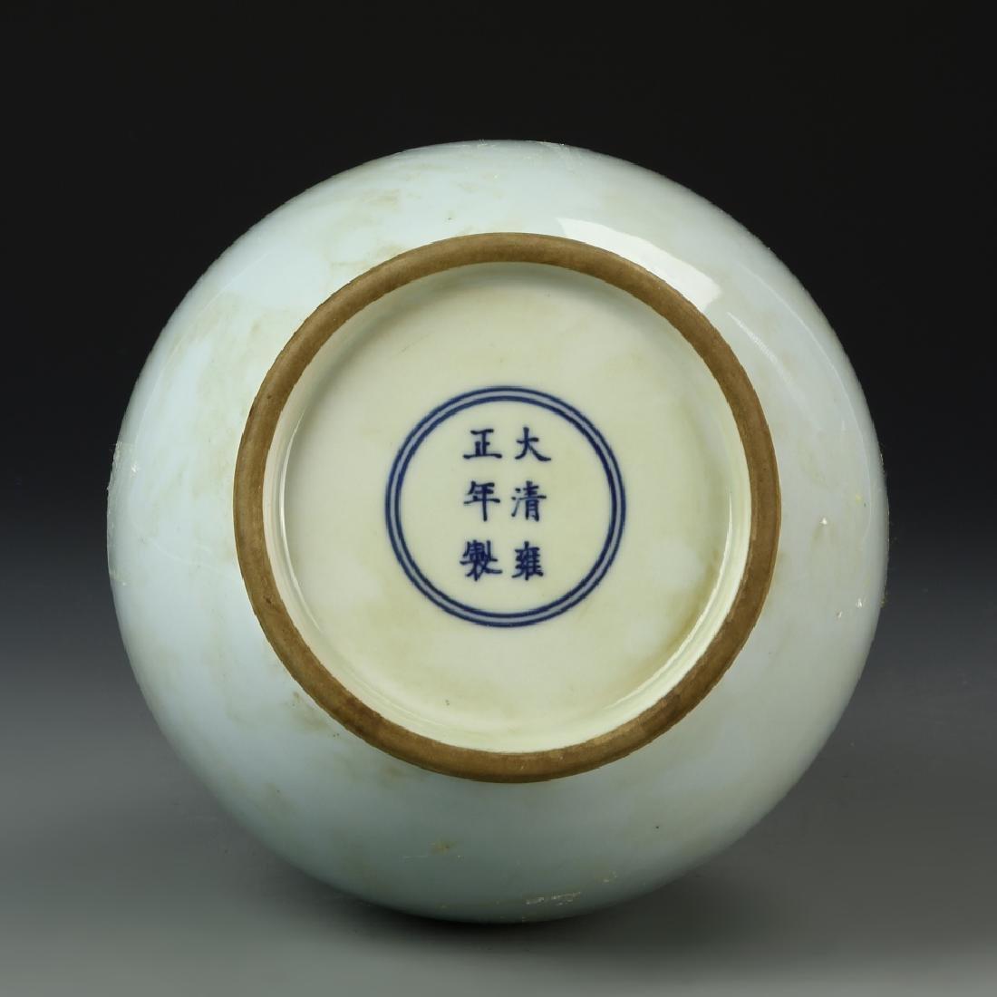 Chinese Celadon Glazed Yuhuchunping Vase - 5