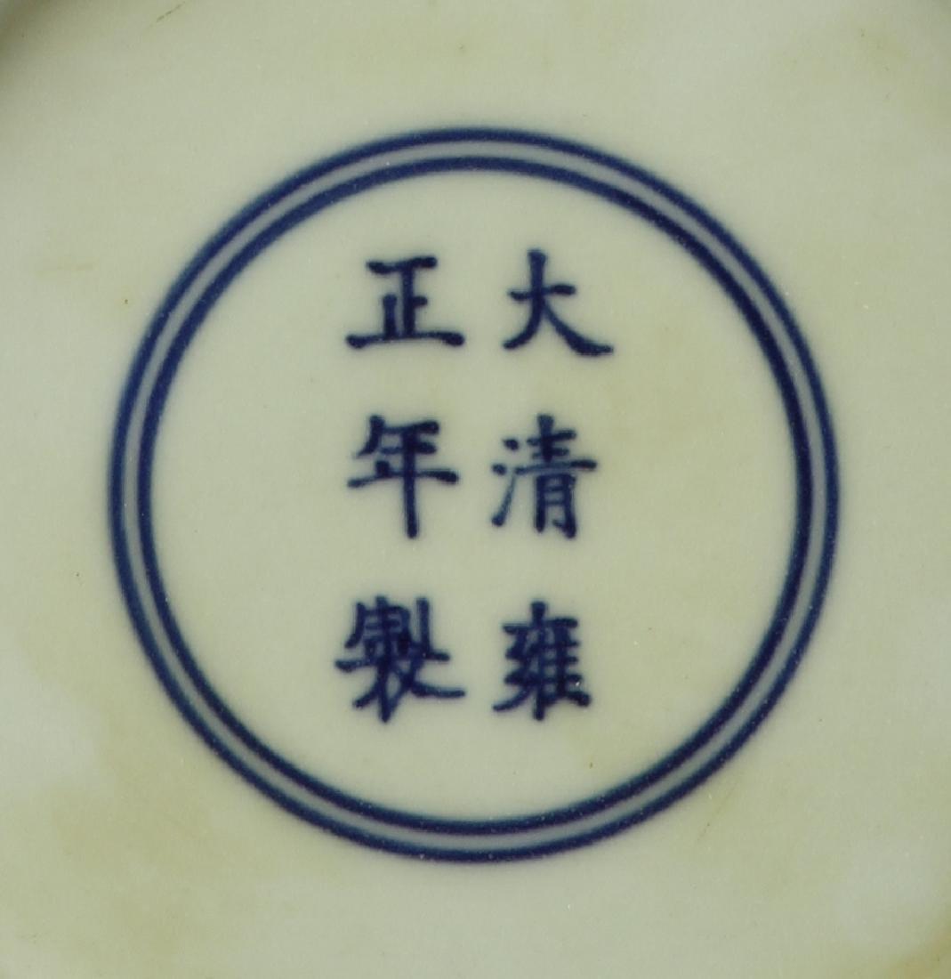 Chinese Celadon Glazed Yuhuchunping Vase - 6